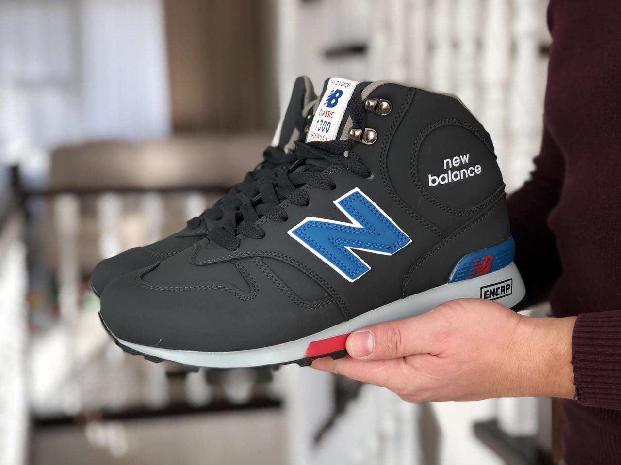 Мужские зимние кроссовки New balance 1300 (серые)
