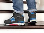 Мужские зимние кроссовки New balance 1300 (серые), фото 2