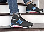 Мужские зимние кроссовки New balance 1300 (серые), фото 3