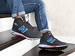 Мужские зимние кроссовки New balance 1300 (серые), фото 4