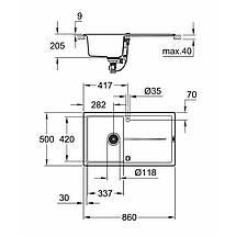 Мойка гранитная Grohe EX Sink K400 31640AP0, фото 2