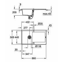 Мойка гранитная Grohe EX Sink K500 31644AP0, фото 2