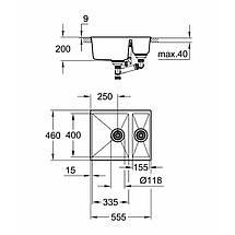 Мойка гранитная Grohe EX Sink K500 31648AP0, фото 2