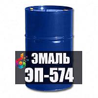Антикоррозионная эмаль ЭП-574 химстойкая