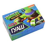 """Гуашь 1Вересня """"Ninja Turtles"""" 6 цв. 10 мл код: 230363"""