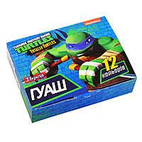 """Гуашь 1Вересня """"Ninja Turtles"""" 12 цв. 10 мл        код: 230365"""