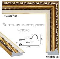 Рамки для икон, вышивки, картин, фото