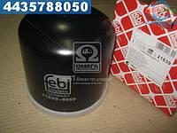 ⭐⭐⭐⭐⭐ Картридж влагоотделителя ДAФ XF95, CF65/75/85 EURO3 (производство  Febi) ЦФ  65,ЦФ  75,ЦФ  85, 21639