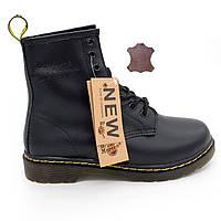 Черные женские ботинки в Dr. Martens, натуральная гладкая кожа - Топ качество! р.(36, 37, 38, 39, 40, 41)