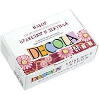 Набор DECOLA глянцевый акрил 4цв.,20мл, кракелюрный лак 20мл, клей для декуп ЗХК 350818, 9541254
