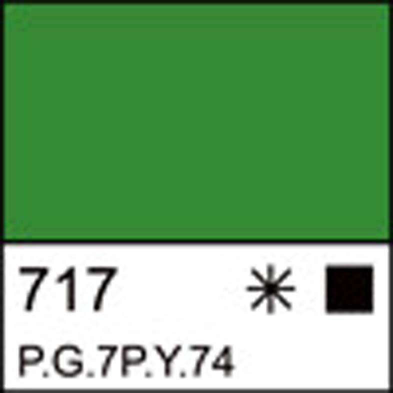 Краска акриловая ЛАДОГА, желтая темная, 220мл ЗХК код: 351259, арт.завода: 2223221