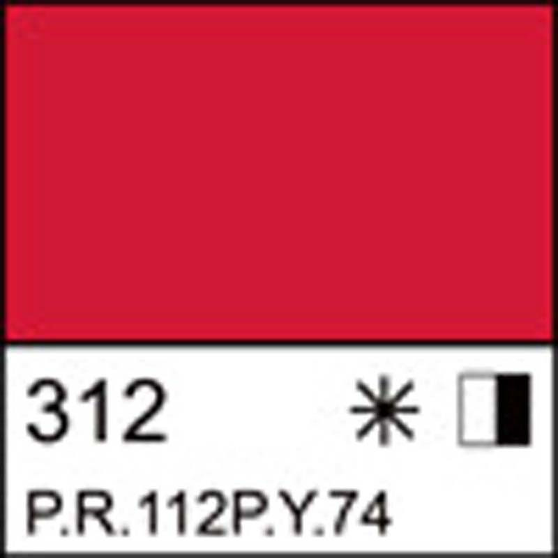 Краска акриловая ЛАДОГА, киноварь аналог, 100мл ЗХК        код: 351346, арт.завода: 2227312