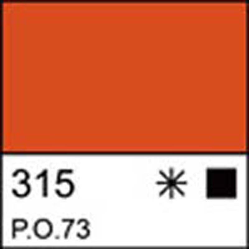 Краска акриловая ЛАДОГА, оранжевая, 100мл ЗХК код: 351356, арт.завода: 2227315