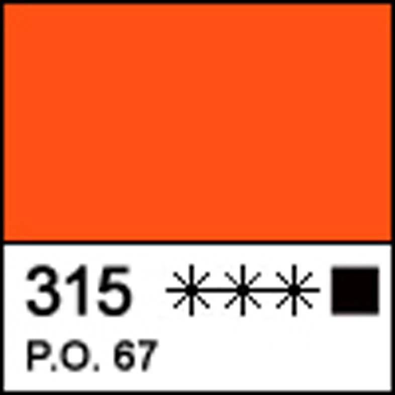 Краска акриловая МАСТЕР-КЛАСС, небесно-голубая 46мл ЗХК код: 351456, арт.завода: 12304512