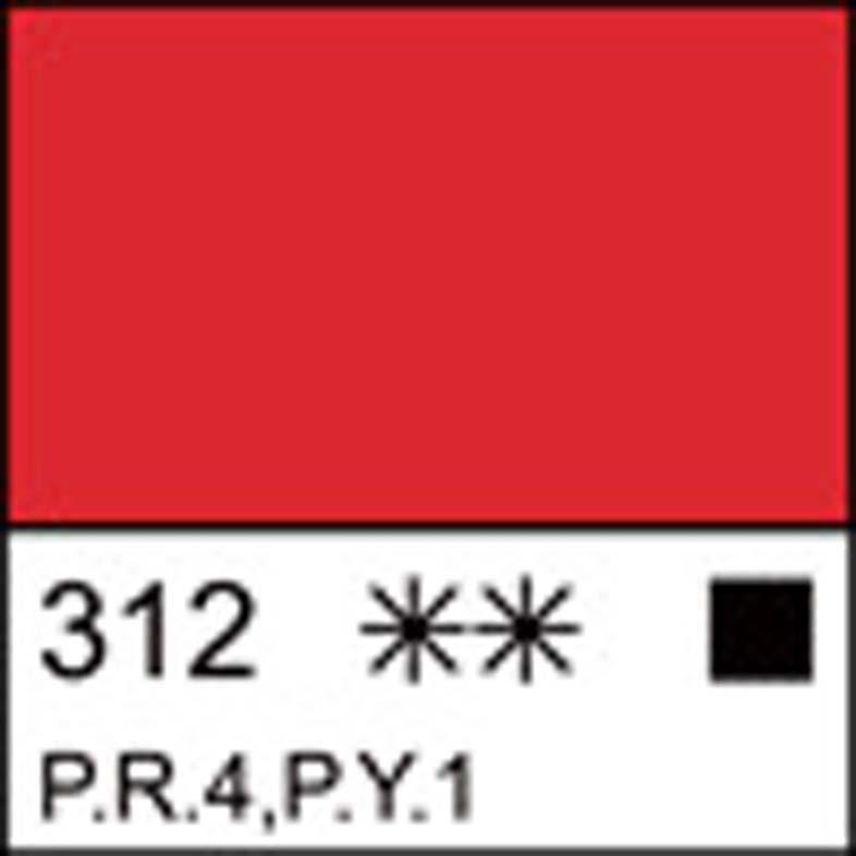 Краска гуашевая МАСТЕР-КЛАСС киноварь имит 40мл Невська Палітра код: 351590 арт.завода: 1720312