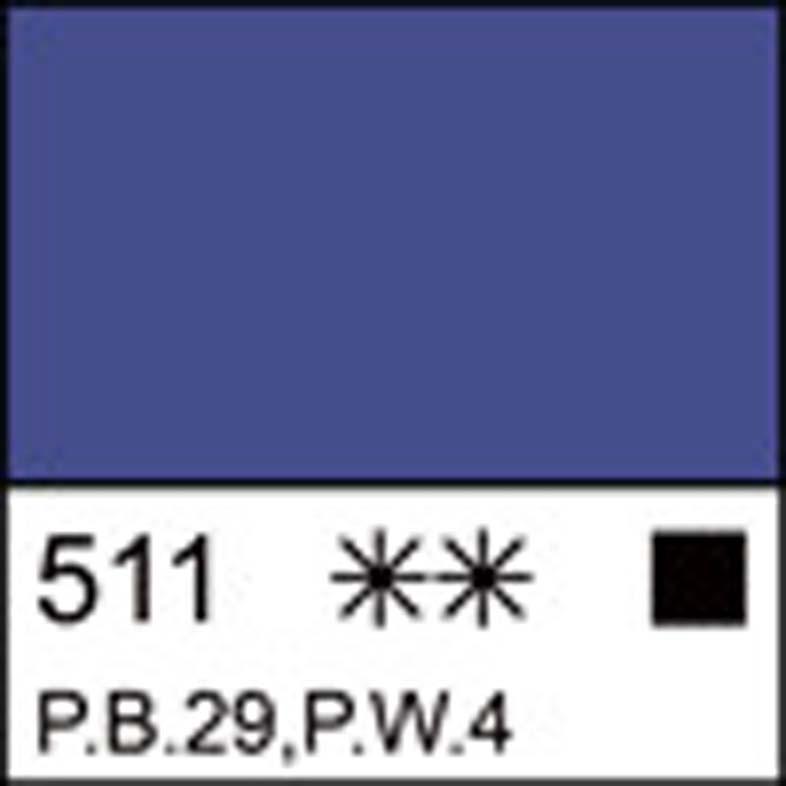 Краска гуашевая МАСТЕР-КЛАСС ультрамарин, 40мл ЗХК код: 351616, арт.завода: 1720511