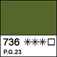 Краска масляная МАСТЕР-КЛАСС зеленая Тавуш, 46мл ЗХК       код: 351749, арт.завода: 1104736