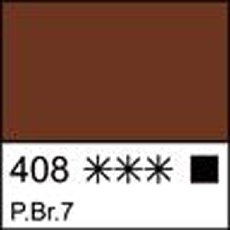 Краска темперная МАСТЕР-КЛАСС умбра жженая, 46мл ЗХК код: 351807, арт.завода: 1604408