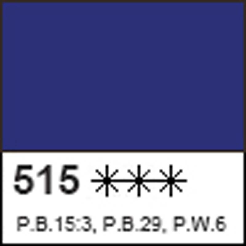 Краска акриловая ДЕКОЛА синяя, глянцевая , 50мл ЗХК код: 352011, арт.завода: 2928515