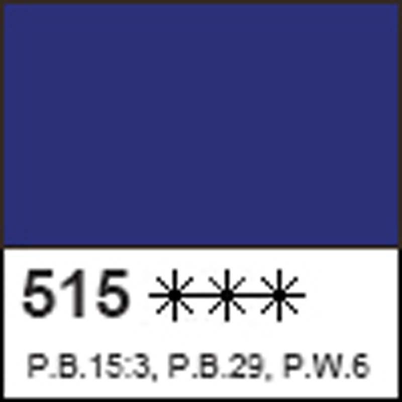Краска акриловая ДЕКОЛА синяя, глянц., 50мл ЗХК    код: 352011, арт.завода: 2928515
