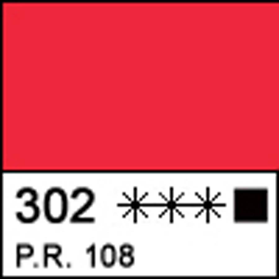 Краска акриловая МАСТЕР-КЛАСС, кадмий красный светлый 46мл ЗХК 352417, арт.завода: 12304302