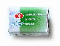 Краска акварельная КЮВЕТА, травяная зеленая, 2.5мл ЗХК     код: 352551, арт.завода: 1911716