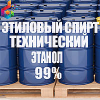 Этанол, этиловый спирт технический 99%