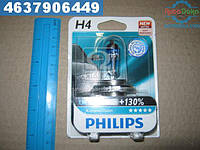 ⭐⭐⭐⭐⭐ Лампа накаливания H4 X-treme VISION 12V 60/55W P43t-38 (+130) 1шт. Blister (производство  Philips)  12342XV+B1