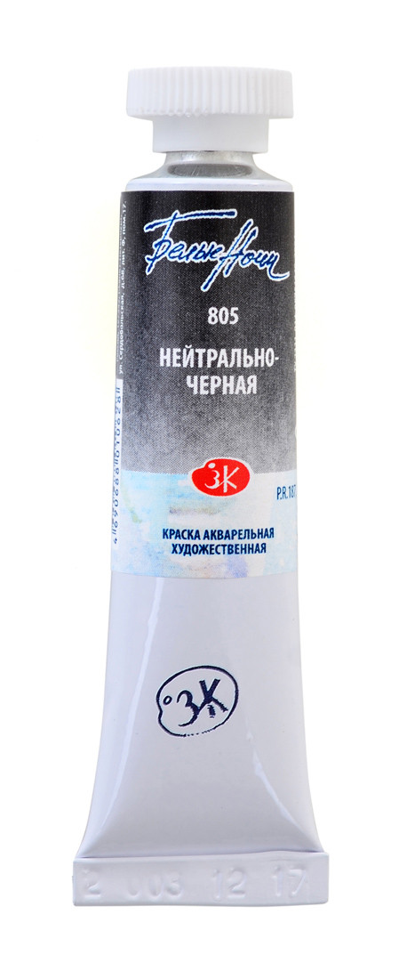 Краска акварельная ТУБА, нейтрально-черная, 10 мл ЗХК код: 353133, арт.завода: 1901805
