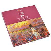 Пастель сухая художественные Santi 24 цв. код: 353275