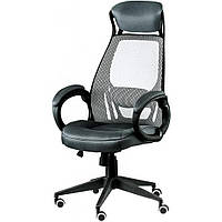 Офисное кресло Special4You Briz grey/black (000002928), фото 1