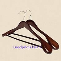 Вешалки плечики деревянные с широким плечом,45 см