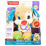Fisher-Price Смейся и учись умный Щенок Laugh & Learn Smart Stages Puppy, фото 5