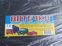 Аптечка автомобильная с буторфанолом