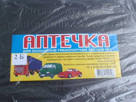 Аптечка автомобильная с буторфанолом, фото 2