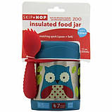 Skip Hop Детский термос кружка для еды Сова Zoo insulated food Jar Owl, фото 4