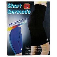 Шорты для похудения Bermuda Shorts