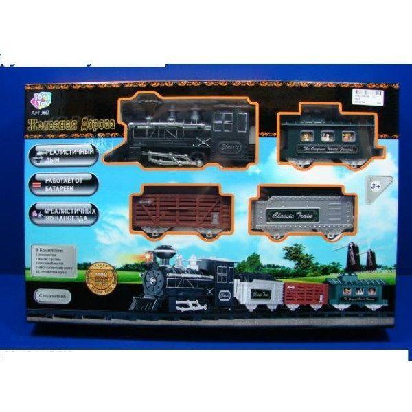 Детская железная Play Smart 0607