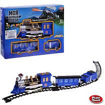 Детская железная дорога Joy Toy 0644-0646, в ассортименте