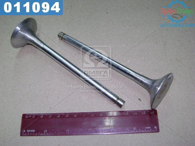 Клапан выпускной (бренд  КамАЗ)  7406.1007015