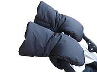 Утепленные рукавички на коляску