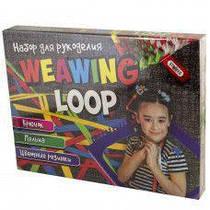 "Набор для рукоделия""Weawing Loop"" Strateg 347 ( TC38795)"