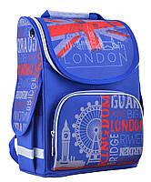 Рюкзак школьный каркасный ортопедический Smart PG-11 London, 34*26*14     код: 554525