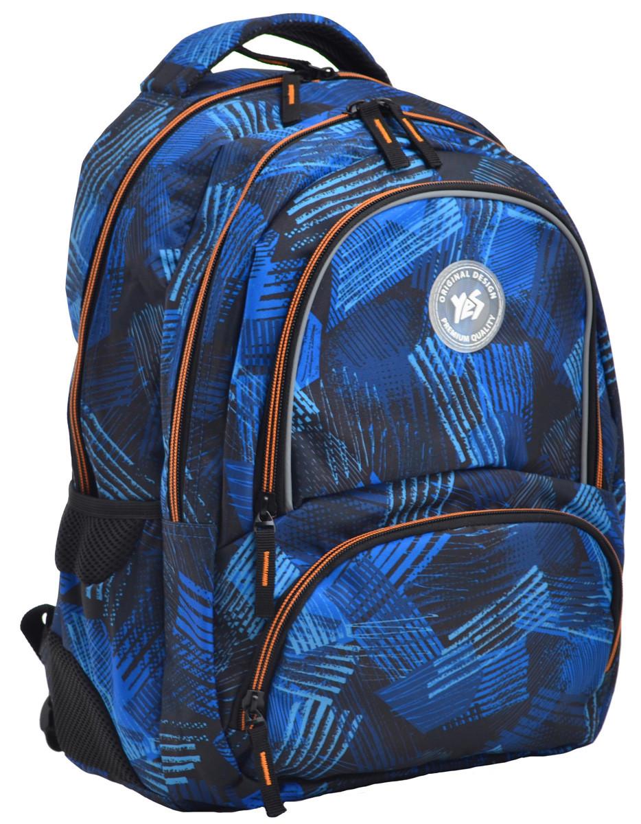 Рюкзак школьный ортопедический для подростка YES T-48 Fang, 42.5*31*19 код: 554876