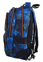 Рюкзак школьный ортопедический для подростка YES T-48 Fang, 42.5*31*19 код: 554876, фото 3