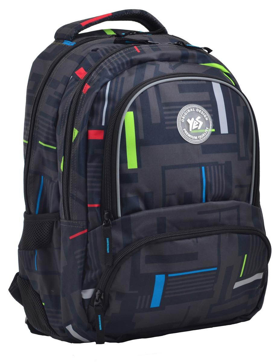Рюкзак школьный ортопедический для подростка YES T-48 Move, 42.5*31*19 код: 554896