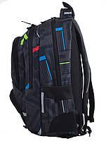 Рюкзак школьный ортопедический для подростка YES T-48 Move, 42.5*31*19 код: 554896, фото 3
