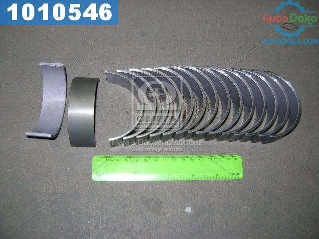 Вкладыши шатунные 0, 75 ЗИЛ 645 АО10-С2 (производство  ЗПС, г.Тамбов)  ТА.645-1000104С