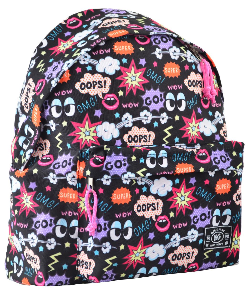 Рюкзак городской прогулочный YES ST-17 Crazy OOPS!, 42*32*12 код: 554980