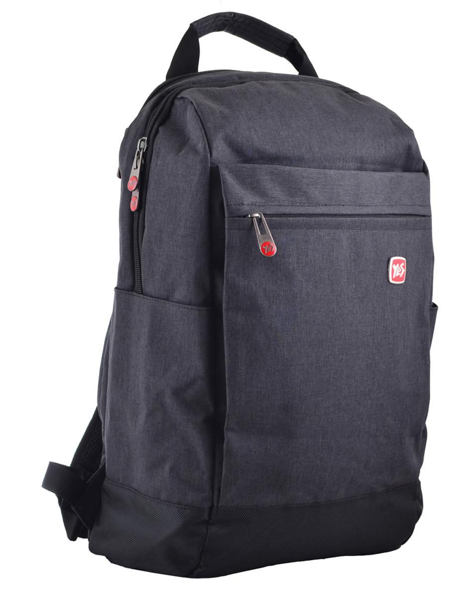Рюкзак городской с USB Yes Biz код: 555397